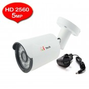 CCTV HD 2,560P 5MP 1/2.9 Infra Red Bullet Out Door Metal Camera (Qi Tech - White)