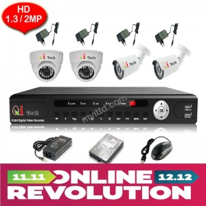CCTV 4-CH HD 960P DVR Recorder with 1.3MP Infra Red Camera Package (White)